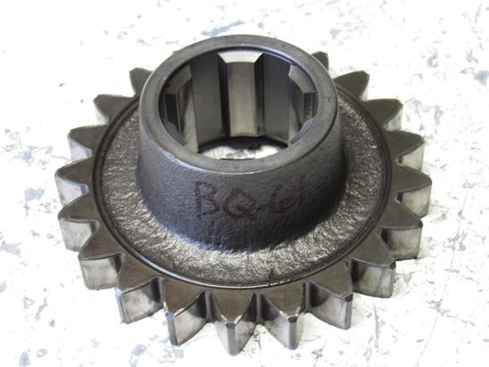 Picture of Massey Ferguson 3810205M1 Gear 21T